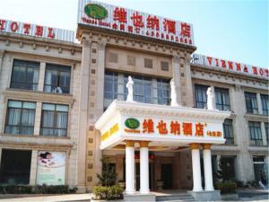 Vienna Hotel Shanghai Minhang Qibao Zhongyi Road - Shanghai