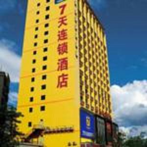 7Days Inn Nanchang Jingdong Da Dao Tianhong, Hotely  Nan-čchang - big - 12