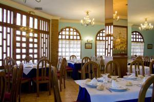 Hotel Perales, Hotels  Talavera de la Reina - big - 10