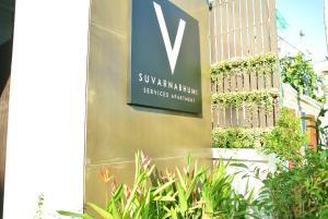Auberges de jeunesse - V Suvarnabhumi