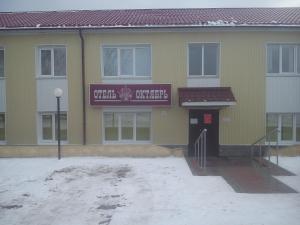 Hotel Oktyabr' - Verkhoshizhem'ye