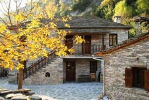 Hostales Baratos - Terpsichori Guesthouse