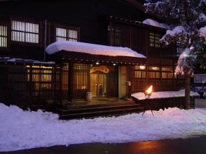 Auberges de jeunesse - Matsunoki-tei