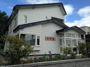 Accommodation in Eniwa