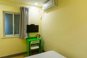 Hi Inn Beijing Lishuiqiao, Hotels  Changping - big - 17