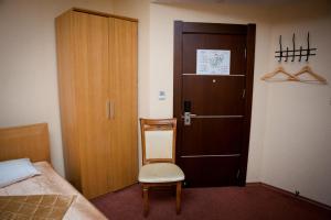 Afalina Hotel, Hotels  Khabarovsk - big - 11
