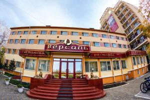 Hotel Complex Versailles - Khabarovsk