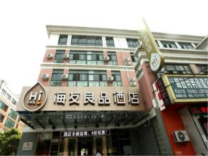 Hostels und Jugendherbergen - Hi Inn Shanghai Songjiang Wanda Plaza