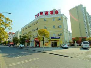 7Days Inn Shanghai EXPO South Yanggao Road Subway Station - Liuliqiao