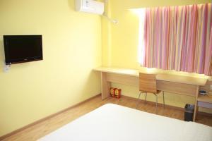 7Days Inn Changsha Jingwanzi, Отели  Чанша - big - 16