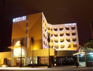 obrázek - Downtown Hotel