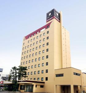 Hotel Naito Kofu Showa - Kofu