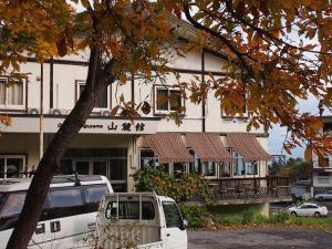 Hon Kan - Hotel - Otaru