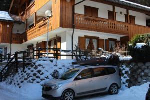Appartamento Niki - AbcAlberghi.com