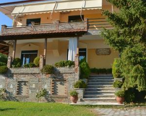 Hostales Baratos - Guesthouse Liogerma