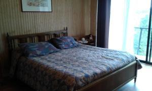 Patagonia Hostal Alojamiento Familiar