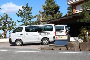 Miyajima Seaside Hotel, Рёканы  Миядзима - big - 63