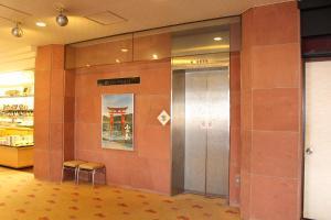 Miyajima Seaside Hotel, Рёканы  Миядзима - big - 32