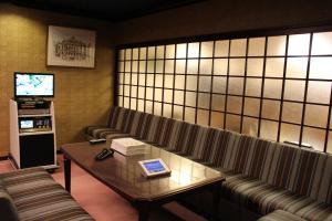 Miyajima Seaside Hotel, Рёканы  Миядзима - big - 48