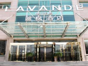 Lavande Hotel Beijing Asian Games Village Branch
