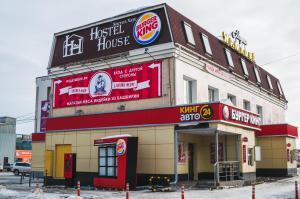 Hostel House, Hostely  Ivanovo - big - 66