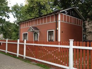 Cottage Dubulti - Jūrmala