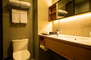 JI Hotel Chengdu Shengda International, Hotely  Chengdu - big - 12