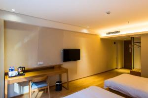 JI Hotel Chengdu Shengda International, Szállodák  Csengtu - big - 23