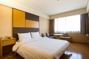 JI Hotel Chengdu Shengda International, Hotely  Chengdu - big - 21