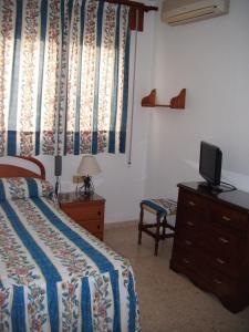 Hotel San Andres, Hotel  Jerez de la Frontera - big - 39