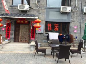 Hostels und Jugendherbergen - Beijing Jiaoyang Sihuo Rural Guesthouse