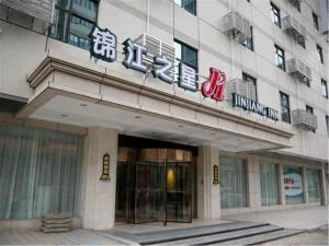 Jinjiang Inn Fuzhou Wuliting, Hotely  Fuzhou - big - 17