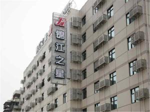 Jinjiang Inn Fuzhou Wuliting, Hotely  Fuzhou - big - 23
