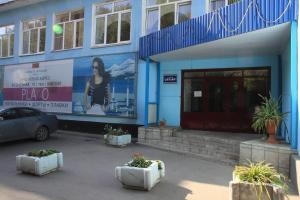Economy Hotel Dinamo - Svobodnyy Sokol