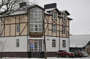 Mini-Hotel GuestHouse - Bolshoe Grishkino