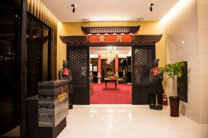 I Square Hotel, Hotel  Gimhae - big - 11