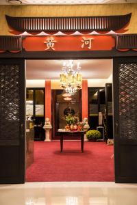 I Square Hotel, Hotel  Gimhae - big - 12
