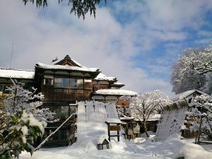 Rankeisou - Accommodation - Sanjō