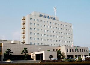 Auberges de jeunesse - Kagoshima Kuko Hotel
