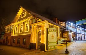 Tatarskaya Usadba - Kazan