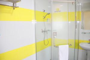 7Days Inn Nanchang Baojia GaRoaden East China Building Material City, Hotely  Nan-čchang - big - 13
