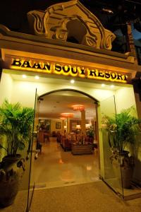 Baan Souy Resort, Rezorty  Pattaya South - big - 49