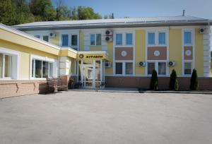 Zhuravli Park Hotel - Pristannoye