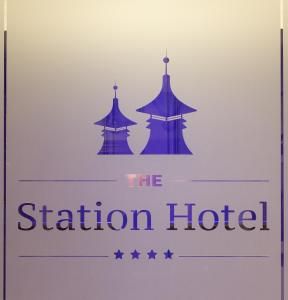 The Station Hotel (6 of 27)
