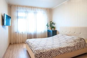 Gosti Magnitki Apartment Stalevarov 28 - Magnitnoye