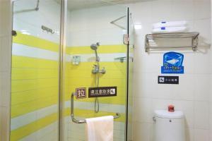 7Days Inn WuHan Road JiQing Street, Szállodák  Vuhan - big - 14