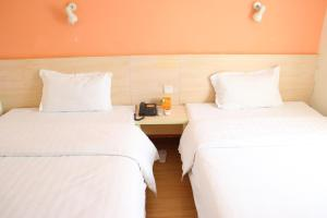 7Days Inn Beijing Tiantong Garden North Subway Station, Hotels  Changping - big - 17