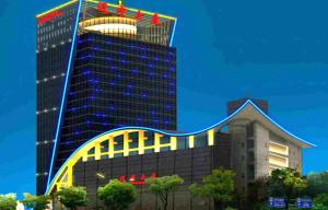 Liaoning International Hotel -..