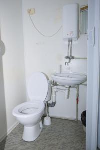 d43ff953284 A-HOTEL.com - Hostel Metro