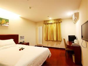 GreenTree Inn Hebei Qinhuangdao Peace Avenue Express Hotel, Szállodák  Csinhuangtao - big - 23
